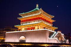 Torre de la Campana Xian (cvielba) Tags: campana china nocturna torre xian