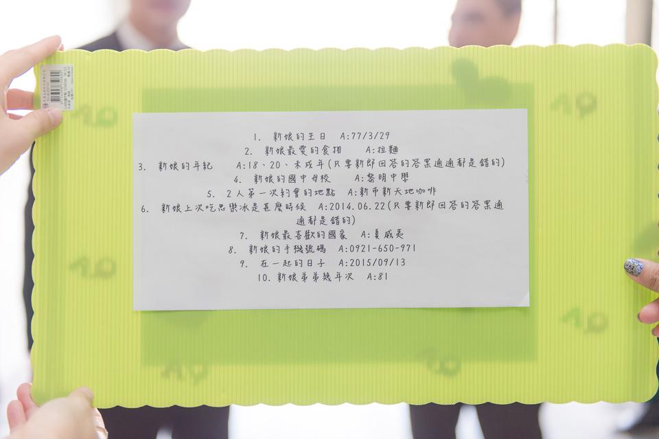 台南婚攝 情定婚宴城堡永康館 婚禮紀錄 C & V 047