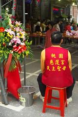 慈護宮_2 (Taiwan's Riccardo) Tags: color digital nikon zoom taiwan dslr d600 28105mm 桃園市 nikonlens f3545 桃園縣 慈護宮