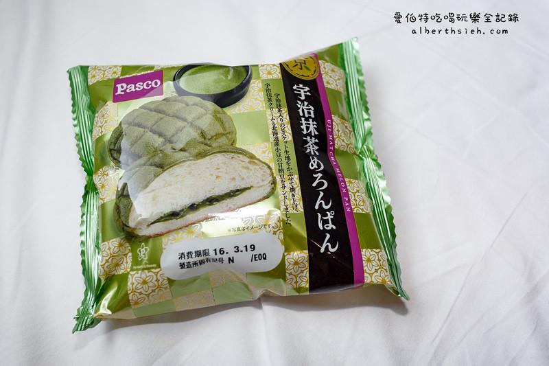 抹茶菠蘿麵包