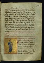 Anglų lietuvių žodynas. Žodis st. peter the apostle reiškia šv. petras apaštalas lietuviškai.