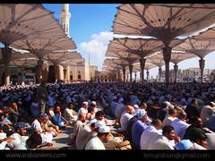 024 (WaytoPixel.com) Tags: green muslim islam images mosque east mohammed dome saudi arabia getty medina middle ramadan mecca masjid allah minarets muhammad islamic makkah hajj jennah madinah umra nabawi artitechure pbuh rawla shaerif ziyarath madinahmunawwarahrawlasharifgreendomeislamicsaudiarabiapilgrimdatesdesertreligiousziyarathprophetsmosquemasjidnabawiinmadinahmasjidmohammedtheprophetholycityramadanfastingeidulfithrpbuhmohammedpbuh allah