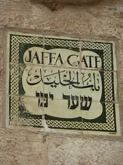 Old City of Jerusalem (Drew at large) Tags: israel jerusalem oldcityofjerusalem