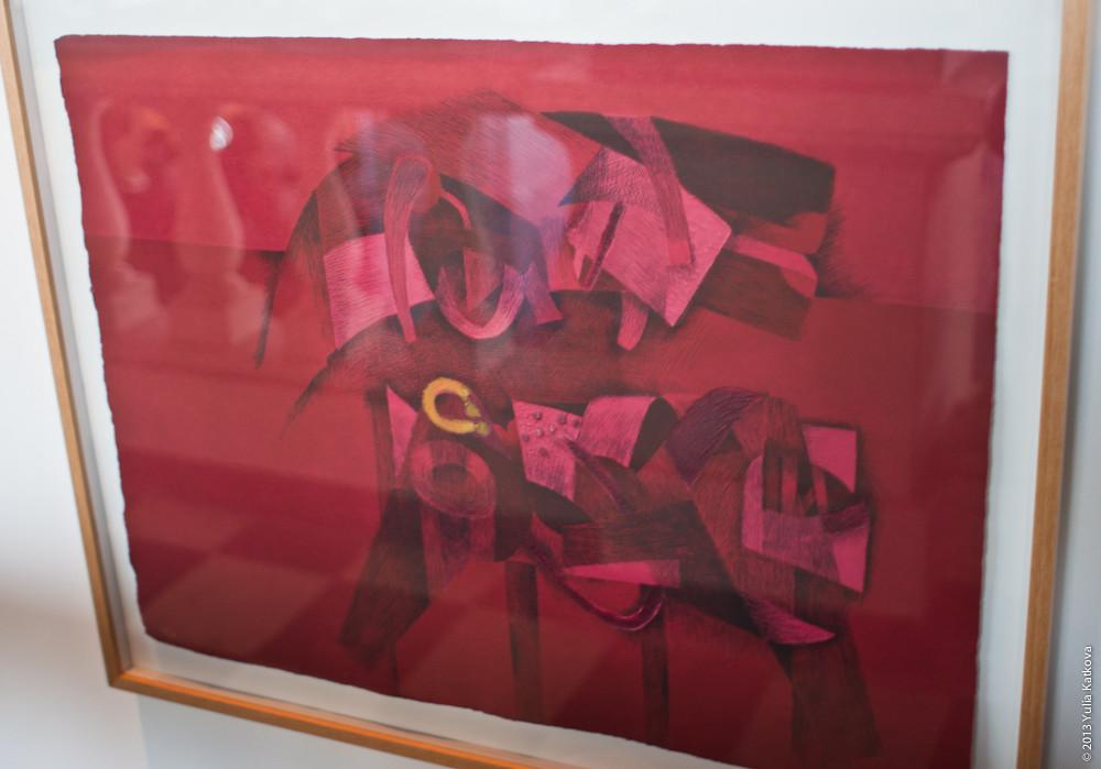 Fernando de Szyszlo - ART Lima