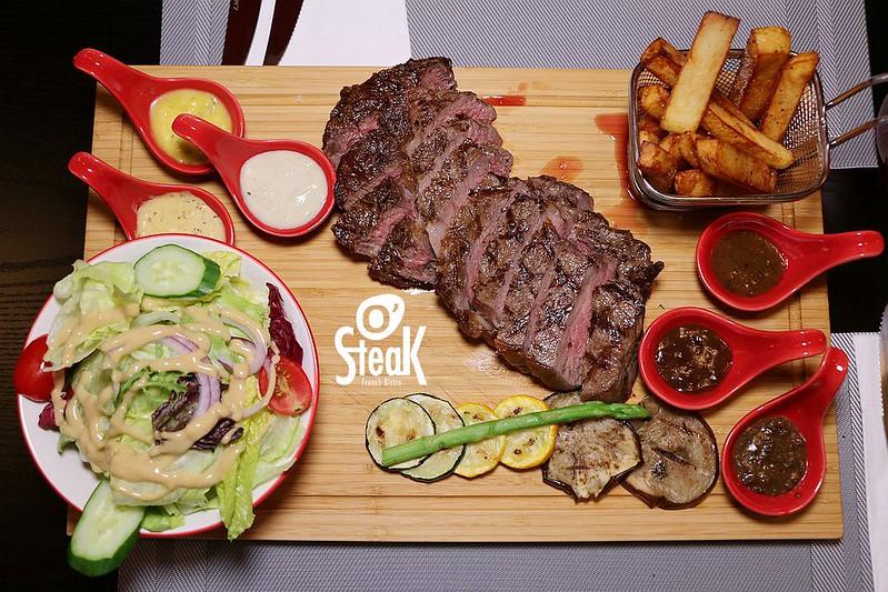 永康街牛排O'Steak Taipei27