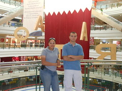 city center mall, doha, qatar (mobius15) Tags: flag doha qatar citycentermall