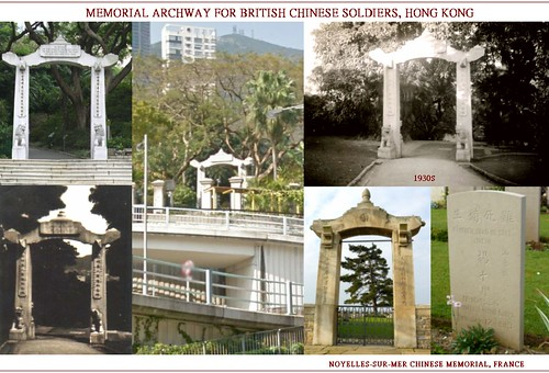 Memorial Archway for British Chinese Soldiers Hong Kong 紀念戰時華人為同盟國殉難者牌坊