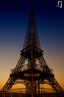 The Eiffel, Actual or Prototype? :)