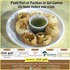 Delicious Food Dish (ChoukiDhani) Tags: paanipuri puchkas golgappas delicious mouthwatering snack dish taste teekha spicy meetha sweet tasty yummy resort hotel motel