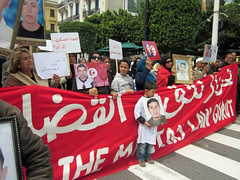 Tunisians mark Martyrs' Day |     | Les Tunisiens clbrent la Journe des Martyrs (Magharebia) Tags: tunisia tunis tunisie