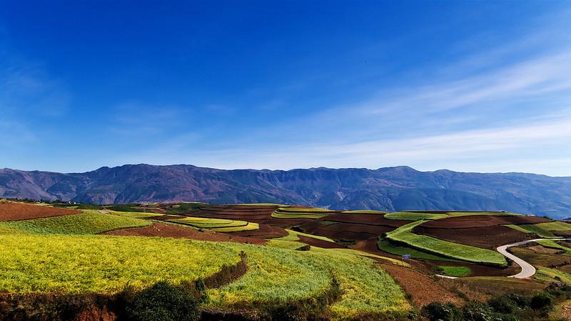 Fotos Paisajes China