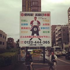坂本一生 画像8