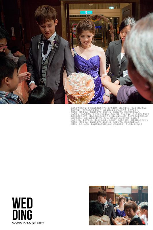 29048544333 b258fa5bee o - [台中婚攝]婚禮攝影@住都大飯店 律宏 & 蕙如
