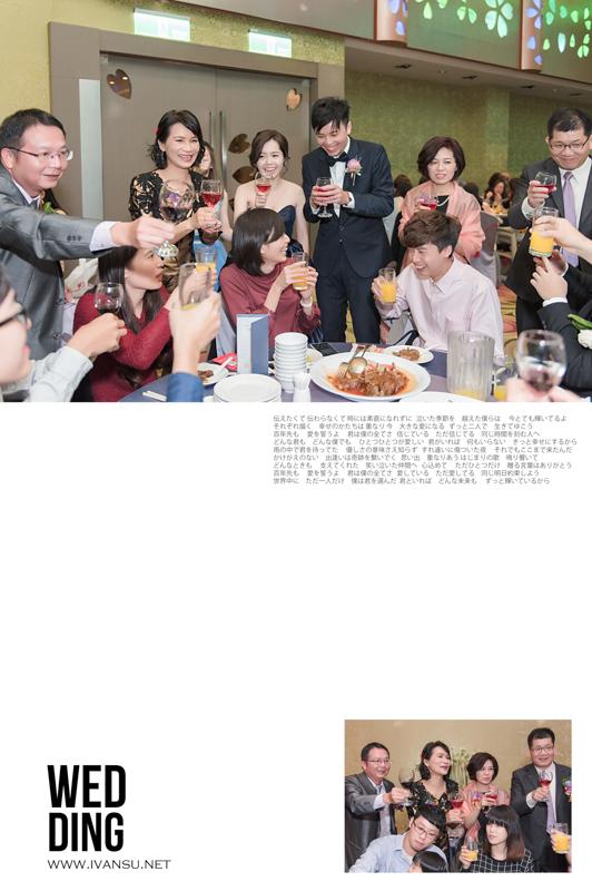 29621531772 f291aba8ab o - [台中婚攝] 婚禮攝影@展華花園會館 育新 & 佳臻
