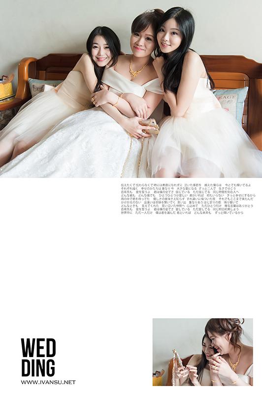 29651905771 2daacd41ca o - [婚攝] 婚禮紀錄@新天地 品翰&怡文
