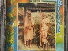 KALASI Temple photos clicked by Chinmaya M.Rao (74)
