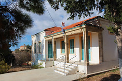 Armou Primary School