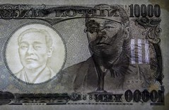 Foreign exchange - Yen almost flat forward of company costs, Yellen views awaited (majjed2008) Tags: ahead awaited corporate flat forex nearly prices views yellen