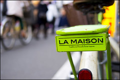 """La Maison"" (Eric Flexyourhead) Tags: street city urban detail bike bicycle japan tokyo bokeh   setagaya shimokitazawa fragment   setagayaku  charinko panaleica25mmf14 leicadgsummilux25mmf14asph olympusem5"