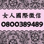 8701314684 62d80c6acc q