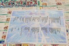 UF2016_01-205 () Tags:    ultraman ultramanfestival  ulfes ultramanorb    event ikebukuro sunshinecity  tokusatsu