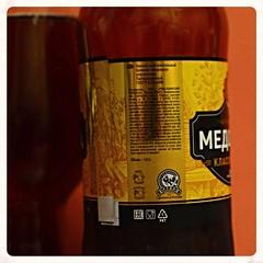 DSC_1361 (mucmepukc) Tags: beer bottle