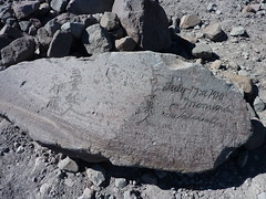 Hiroshima Rock (mmcg6302) Tags: mount hood oregon cooper spur hiking