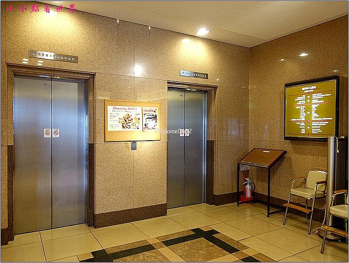 帶廣Hotel Grand Terrace Obihiro (3).JPG