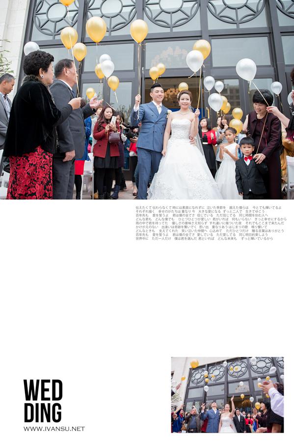 29650085245 0f485bc7e2 o - [台中婚攝] 婚禮攝影@林酒店 汶珊 & 信宇