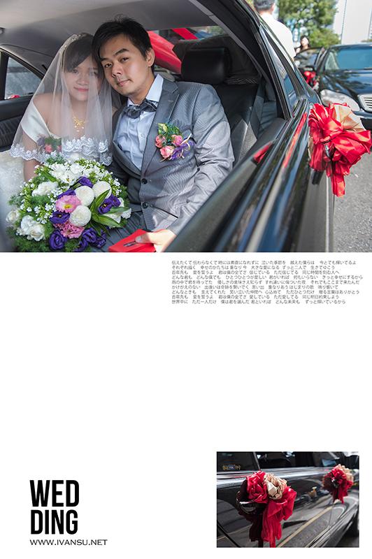 29651910901 70752fb073 o - [婚攝] 婚禮紀錄@新天地 品翰&怡文