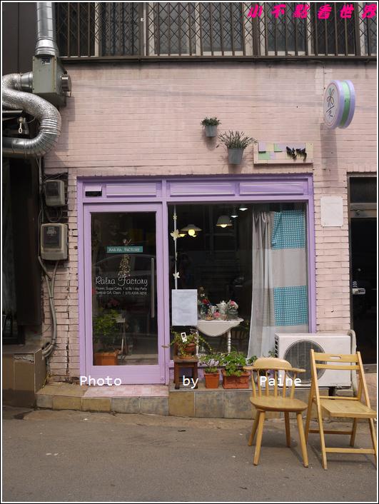 0405仁川新浦炸雞 自由公園 中國城 富平地下街 (32).JPG