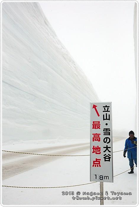 黑部立山 (24).jpg