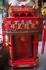 慈護宮_8 (Taiwan's Riccardo) Tags: color digital nikon zoom taiwan dslr d600 28105mm 桃園市 nikonlens f3545 桃園縣 慈護宮