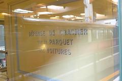 Cit du train (Mulhouse) (-ep-) Tags: typographie typo typography train mulhouse citdutrain