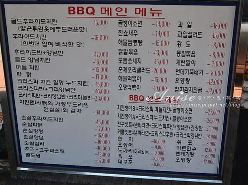 BBQ CHICKEN_004.jpg