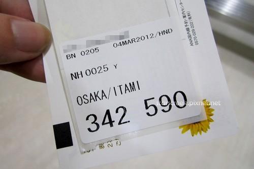 Q1598-05.JPG