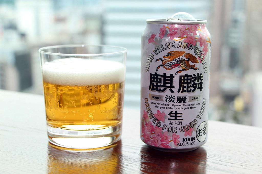 Kirin Sakura Beer
