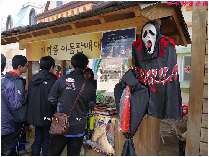 0403韓國民俗村 (77).JPG