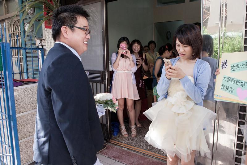 孟峰&梵齡 婚禮紀實-72