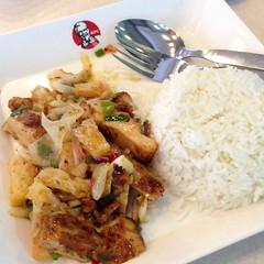 ข้าวยำไก่แซบ | Spicy Chicken Rice @ KFC | เคเอฟซี บิ๊กซีเชียงใหม่