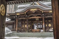 DSC_0338 (I-kuang) Tags:    nikon d7100  japan takayama