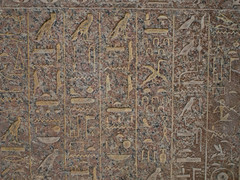 Egyptian Tablet (decidedlyodd) Tags: egypt hieroglyphics