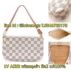 กระเป๋าหลุยส์วิตตอง LOUIS VUITTON DAMIER AZUR POCHETTE Used Like New มือสองของแท้ - พร้อมส่ง ราคา6900บาท โทรพี่โน๊ต : 0846728175 LINE User ID : @lotusnoss  กระเป๋า USED LOUIS VUITTON DAMIER AZUR POCHETTE HANDBAG ใบนี้ซื้อมาปี 2008 ใช้งานน้อยมากไม่เกิน10คร