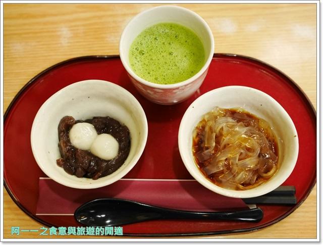 奈良景點.美食.東大寺.二月宮.鹿.葛切.日式甜點image003
