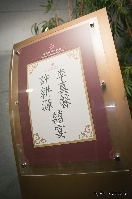 耕源 真馨 結婚-0089.jpg