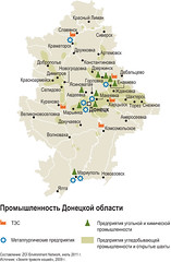 Industry in Donetsk oblast /    (Zoi Environment Network) Tags: plant industry nature ecology metal energy europe factory power map ukraine pit mining area electricity change environment geography powerplant activity coal enterprise region thermal climatechange climate warming easterneurope global chemical globalwarming  donetsk  metallurgy                        climatechangeineasterneurope