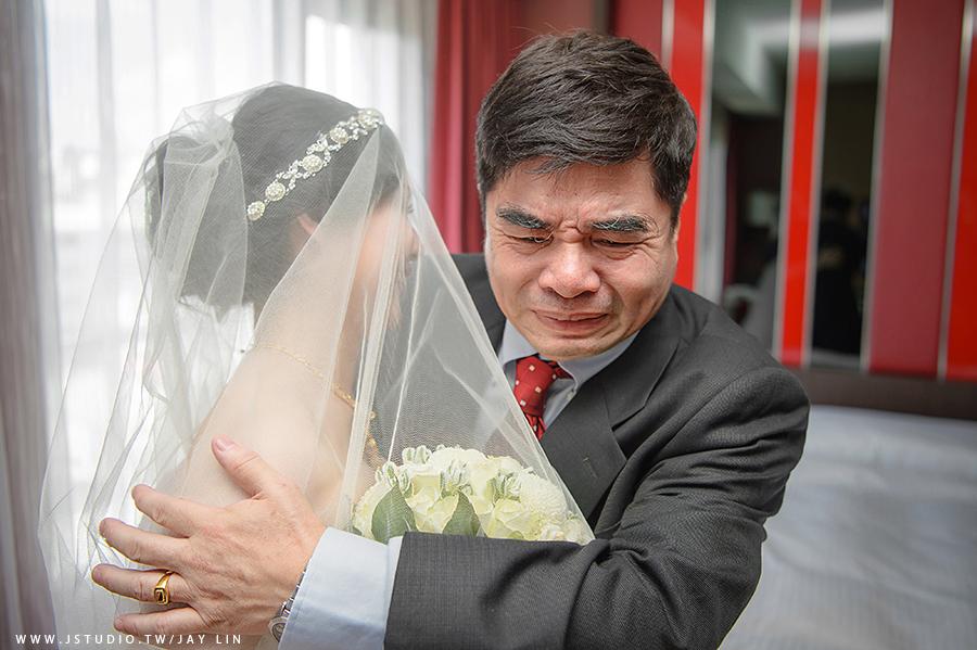 婚攝 星享道 婚禮攝影 戶外證婚 JSTUDIO_0084