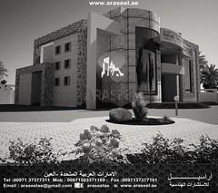 # #_ # # # # # #design #uae #villa #interiordesign #dubai #abudhabi #3d #insta #fliker (Araseel Architects  ) Tags:    abudhabi interiordesign  fliker   villa 3d dubai uae insta  design