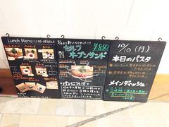 IMG_0324 (William Tai) Tags: 大阪 蔦屋書店 枚方市