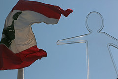 Flag (Pi-F) Tags: silhouette transparence mouvement beyrouth liban drapeau